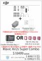 DJI Mavic Air2s Super Combo