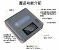 Yx Mavic Air2 Battery Charing Hub 充電管家 *可充放電版*  (同時充4電,110分鐘充滿)