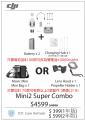 DJI Mini2 Super Combo