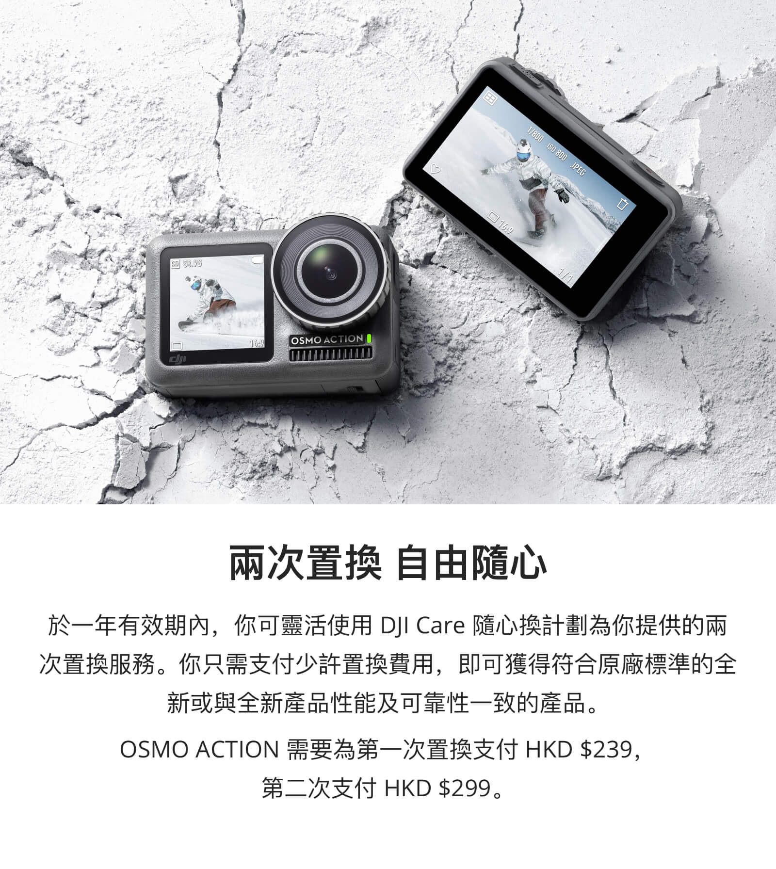 2osmo-action-cr.jpg