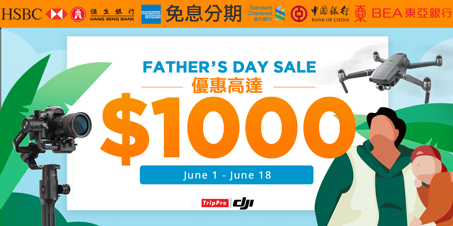 fathers-day-2019.jpg