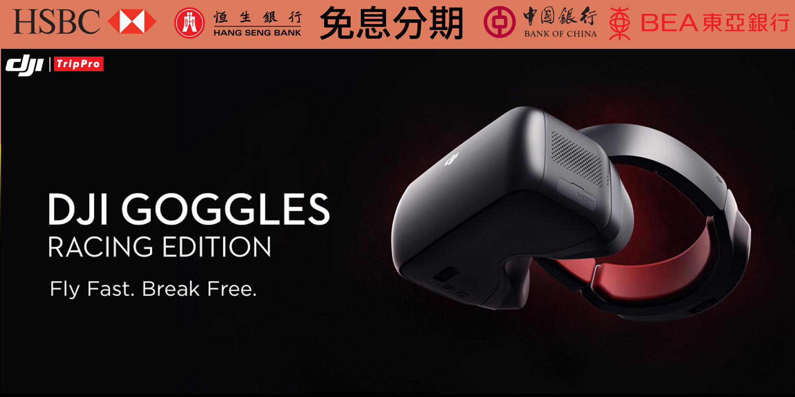 goggles-re.jpg