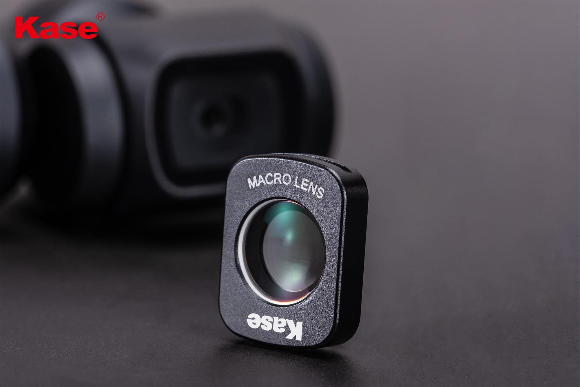 kase-macro-lens-6-.jpg