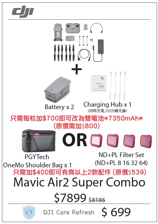 ma2-super-combo.png